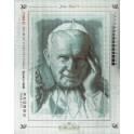 Kanwa Gobelinek Papierz Jan Paweł II nr 7104